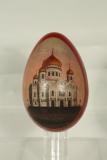 Russian Egg